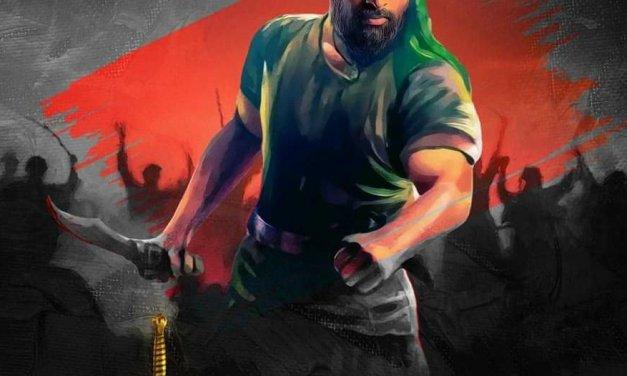 വാരിയംകുന്നത്ത് കുഞ്ഞഹമ്മദ് ഹാജി: പോരാളിയുടെ  ജീവിതവഴികള് – 01