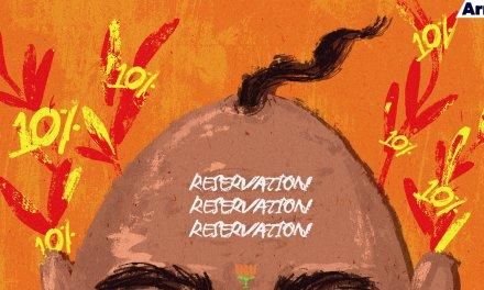 സംവരണ രാഷ്ട്രീയം: സാമൂഹ്യനീതിയുടെ ഭാവി